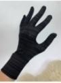Rukavice se zlatým vláknem na ovládání dotykového displeje, černé