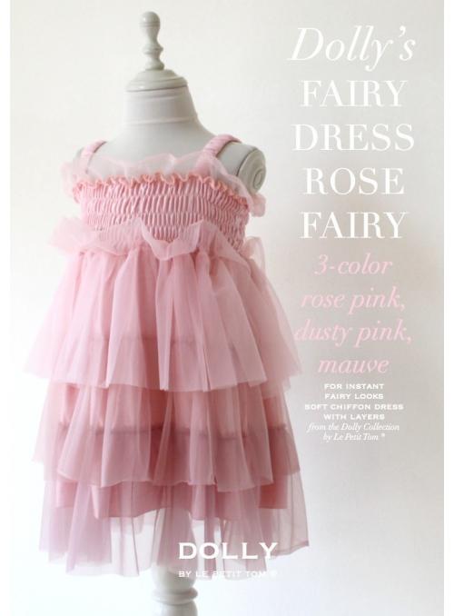 POHÁDKOVÉ ŠATY : 3 - barevné šifonové šaty růžičkově - růžové + kouřově růžové + maueve