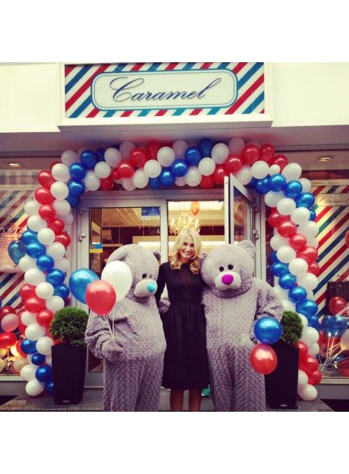 (9/2013-UA) Caramel store, Ukrajina